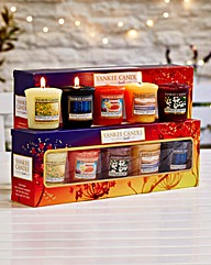 YC Warm Summer Nights Boxed Votive Set