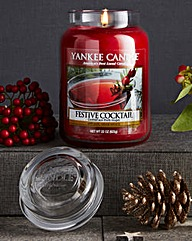 Yankee Candle Festive Cocktail Large Jar