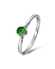 9ct White Gold 0.3Ct Tsavorite Ring