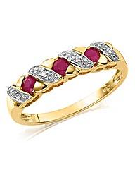 9 Carat Gold Gemstone & Diamond Set Ring