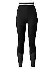 Panelled Legging