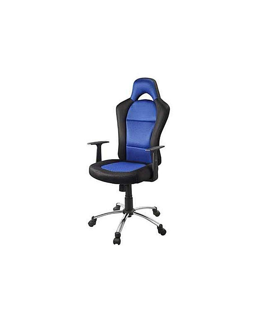 Product photo of Gaming height adjustable office chair
