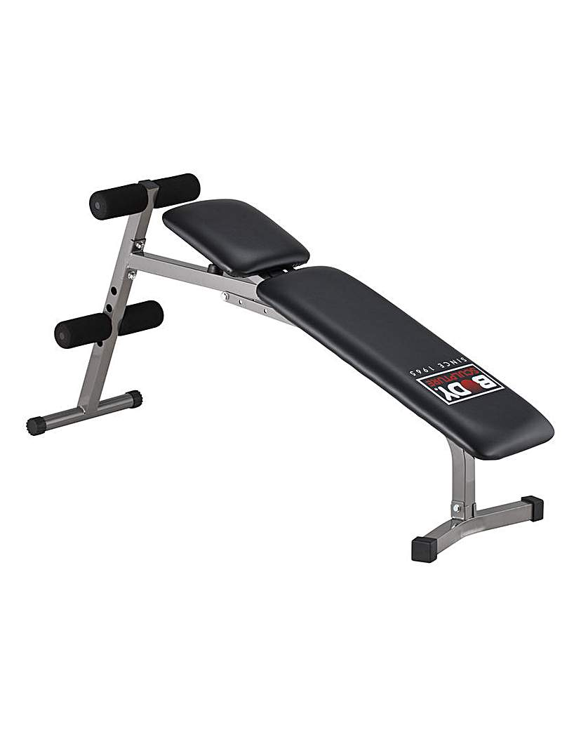 Image of Adjustable Weights & Sit Up Bench