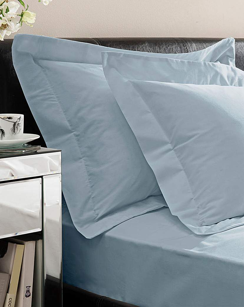 Egyptian Cotton Oxford Pillowcases