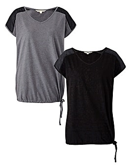 Pack of 2 Mesh Tees