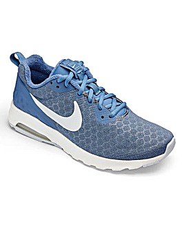Nike Elite Shinsen Trainers