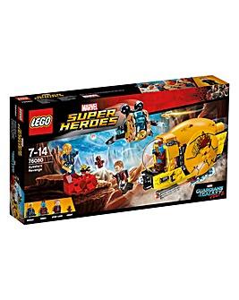 LEGO Marvel GOTG Ayesha