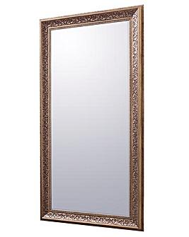 Gallery Milena Mirror