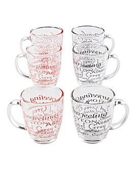 Glass Coffee Mugs Set of 6