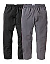 JCM Sports Pack of 2 Pants 33 inches