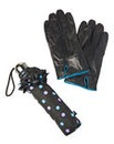 Leather Gloves and Umbrella Gift Set