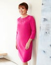 Lorraine Kelly Jewel Trim Dress