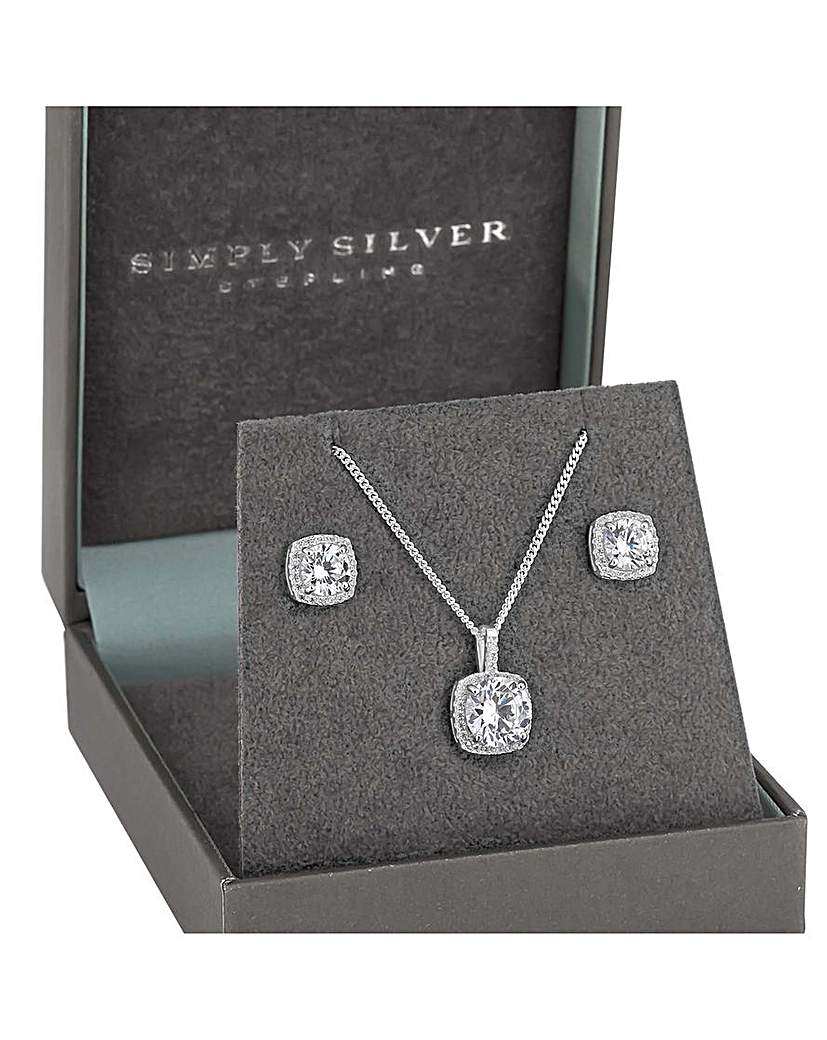 Simply Silver by Jon Richard Simply Silver Halo Square Solitaire Set