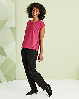 Contrast Lightweight Sports Pant