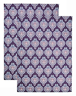 Modern Riad Set of 2 Tea Towels