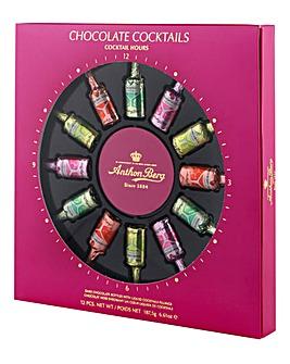 Anthon Berg Chocolate Cocktail Liqueurs