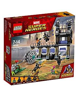 LEGO Marvel Corvus Glaive Thresher Attac